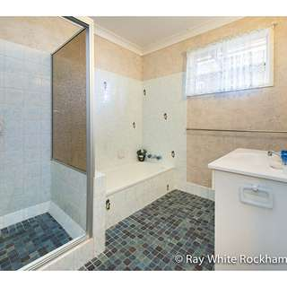 Thumbnail of 248 Carpenter Street, FRENCHVILLE, QLD 4701