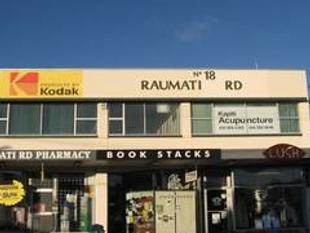 OFFICE SPACE FOR LEASE - Raumati Beach