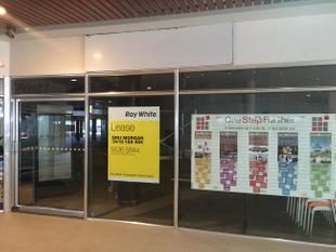Central Retail / Office Space in Beach House Commercial Plaza Coolangatta - Coolangatta