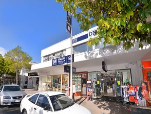 One Of Noosa's Best Positioned Offices - Noosa Heads