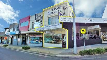 637 High Street Road, Mount Waverley