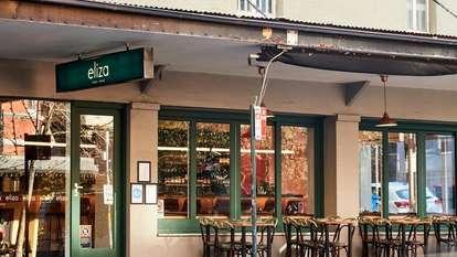 Ground/Shop 1 247 Victoria Street, Darlinghurst
