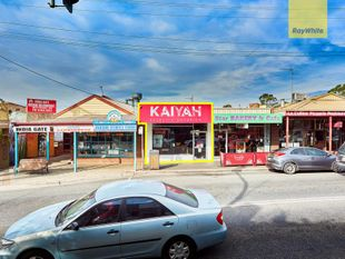 Boutique Retail in the Heart of Belgrave - Belgrave