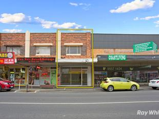 REFURBISHED SHOP AND 2 BEDROOM DWELLING! - Bentleigh