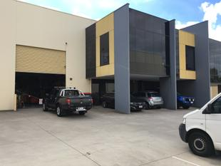 "CORPORATE STYLE OFFICE/WAREHOUSE - ""INCENTIVES OFFERED TO APPROVED APPLICANT"" - Clayton"