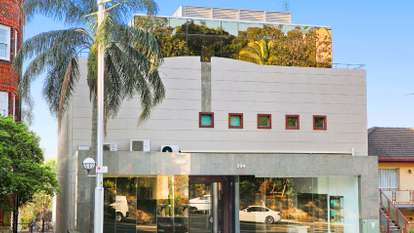 Levels 1 & 2 294-296 New South Head Road, Double Bay