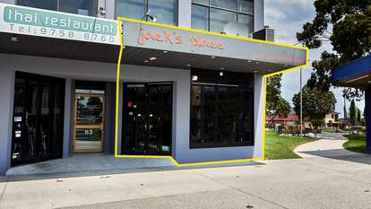 Shop 2/53-54 Mountain Gate Shopping Centre, Ferntree Gully